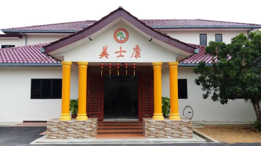 i Cocos Village Home