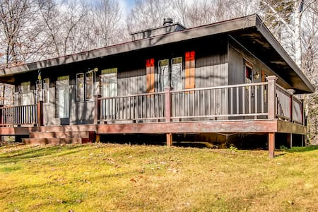 Cozy Private 3 Bedroom  Home with great views of the Mountains - Mendon - Haus