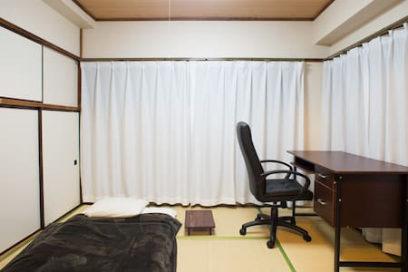 Flat at shibuya - Apartment