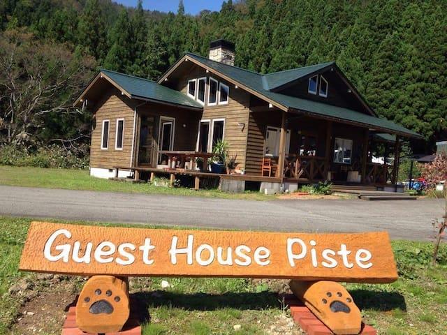 立山連峰を一望できるGuest House Piste.まるまる1棟貸切。グループに最適。