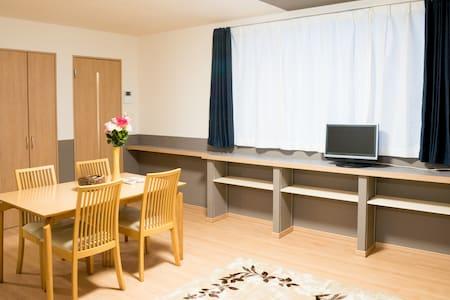 どうみん割・びえい割適用可 観光に便利なモダンアパートメント stay in biei 202