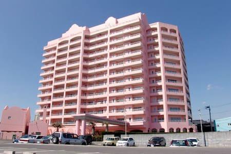 海を望むピンク色のリゾートマンション - いすみ市 - Flat
