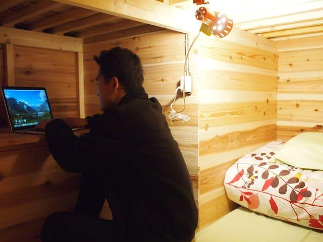 Kyoto Hostel Otro Mundo 'Mixed dormitory 3'