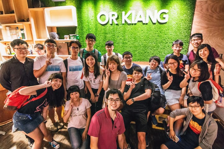 Or Kiang - Co-living Space