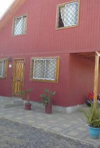 Casa acogedora cercana a la playa - Dům
