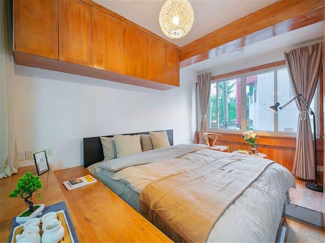 Xinle Apartment