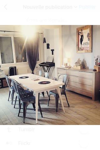 Appartement centre vue sur saône - Chalon-sur-Saône - 公寓