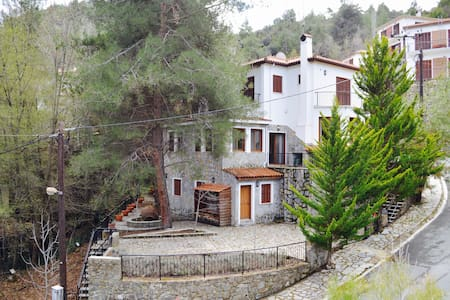 Mountain House Cyprus - Kakopetria - 獨棟