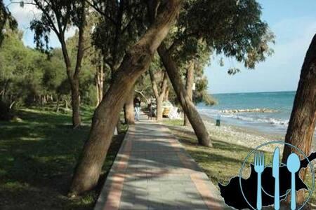 Квартира 2 сп. у пляжа Дасуди с эвкалиптовой рощей - Germasogeia - Apartment