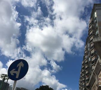 Serviced apartment 5 min walk To - Shenzhen  - Wohnung