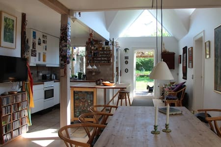 Family friendly house and garden! - Hvidovre - Casa