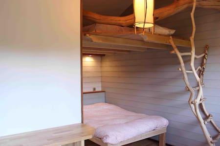 Appartement indépendant à deux pas du lac - Lacanau