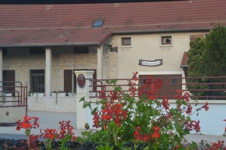 Les Laurentides - Chambres d'Hôtes - Athée - Guesthouse