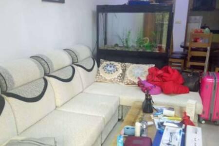 阳光华庭买美景房 - Zhaoqing - Apartment