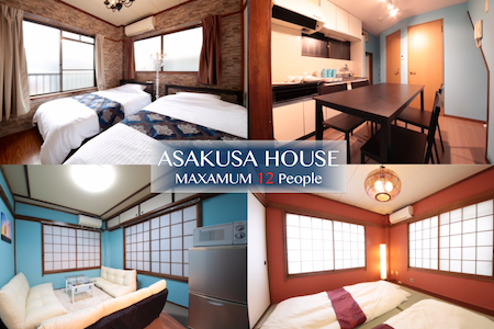 ★New Open★Between Asakusa & Skytree - Sumida-ku
