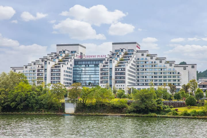 黄山昱城皇冠假日酒店高级标间 - Huangshan - Boutique hotel