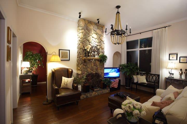 闹市中的壁炉小屋 - 长沙市 - Apartament