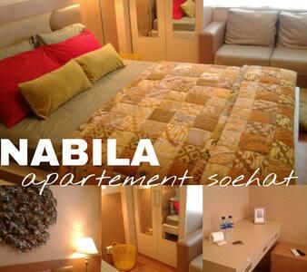 A.soekarno hatta malang mewah - malang - 公寓