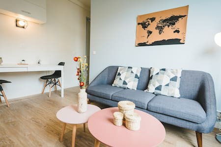 My Work & Chill Home Paris Villejuif