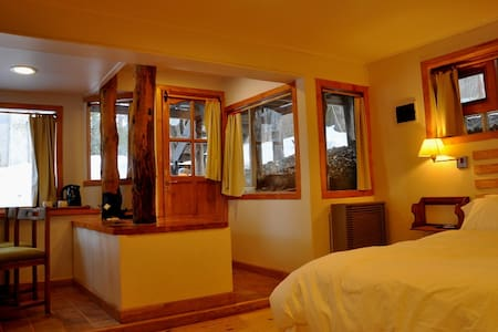 Room Garden en la montaña - Ushuaia