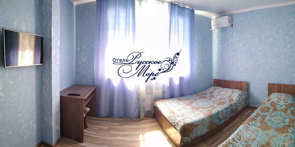 Комфортабельный номер в доме у моря - Су-Псех