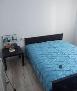 Panoramic apartment near center - Blagoevgrad - Apartment