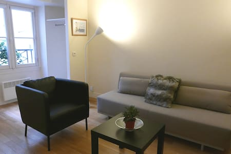 Ideal for holidays or business - Paris - Apartment