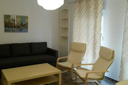 Newly furnished amazing flat - University UMH - Elx - Pis