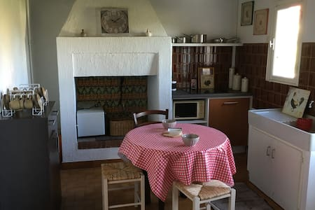 Gîte à la campagne - Valeuil - Ev