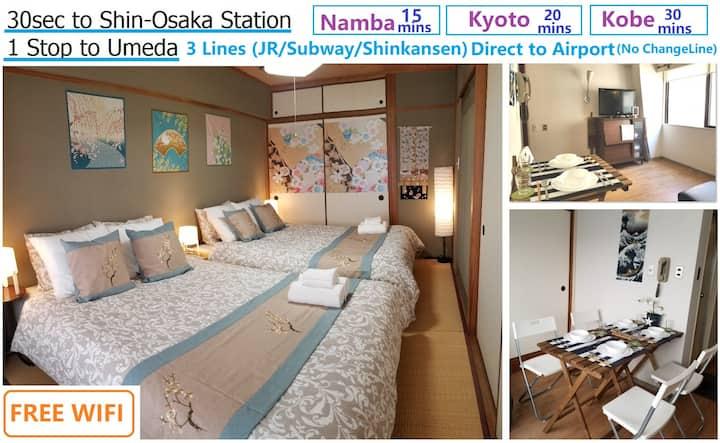 *可提早放行李* 全新裝修/和洋式舒適公寓/30秒新大阪站(JR/新幹線/御堂筋線),梅田1站!