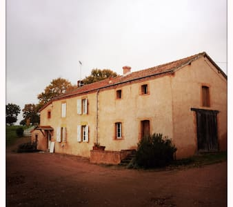 Charming old little farm - Saint-Martin-d'Estréaux