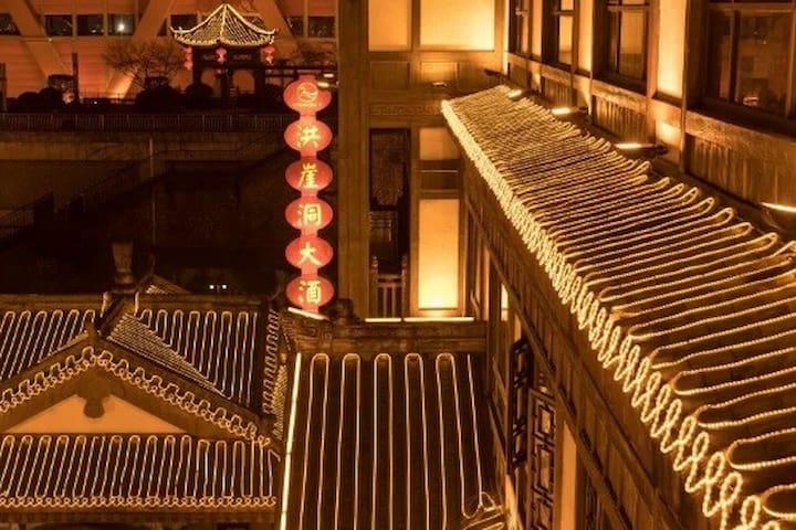 【娅樱小屋】重庆:窗外即解放碑/洪崖洞/李子坝网红打卡,新房整套都是你的空间,地铁旁北欧可做饭