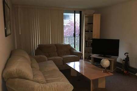 Comfy Couch, 5 minutes from SFO - San Bruno - 公寓