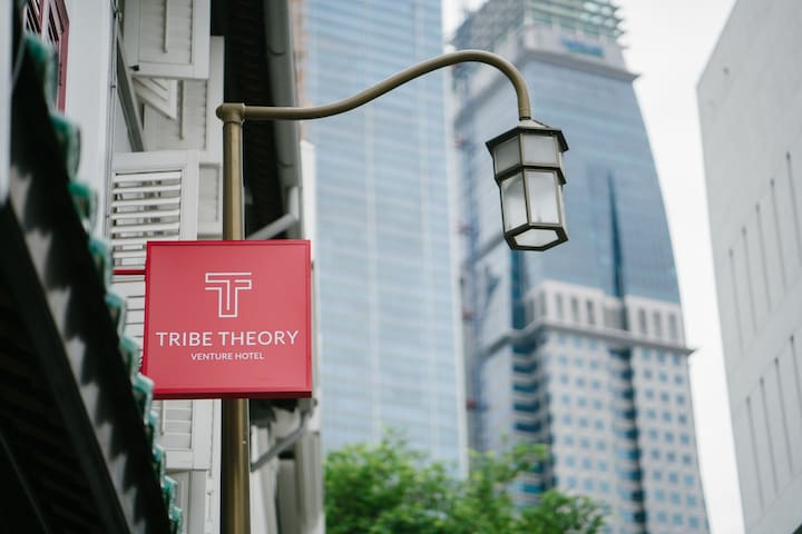 Tribe Theory Sign