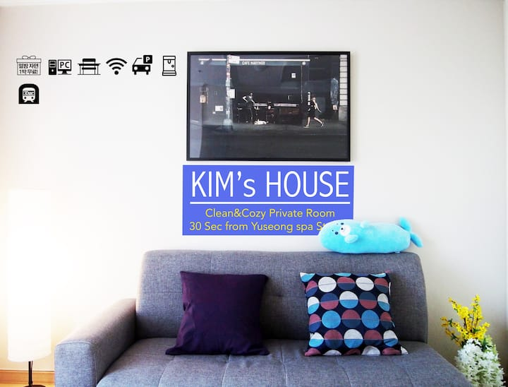 [Kim's House]Clean & Cozy private Room (Blue)