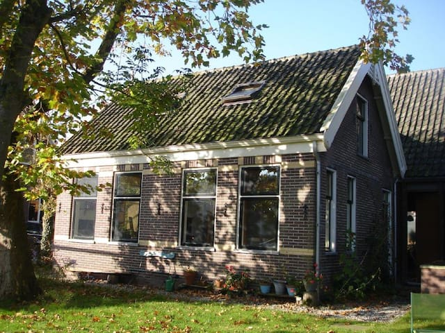 Farmers cottage Watergang - Amsterdam
