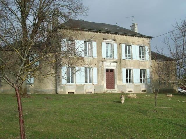 Le Logis de la Grange - Marcillac-Lanville