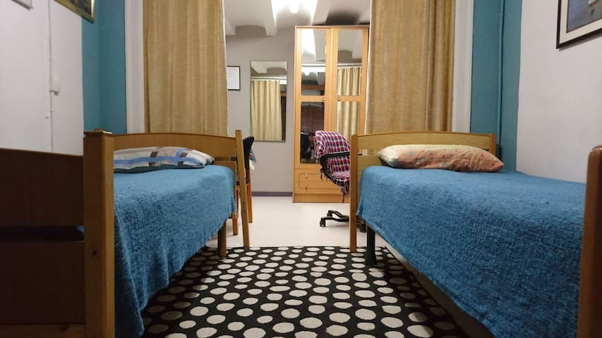 Rent a room in the center of Barcelona!