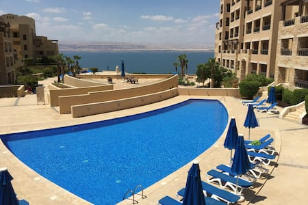 Dead Sea Samarah Resort