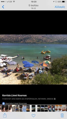 sunny kournas lake,traditional tavern,room to rent - Chania