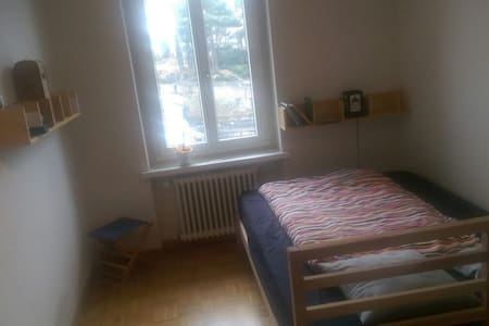 Comfy Double Bed Room - Wädenswil - Apartment