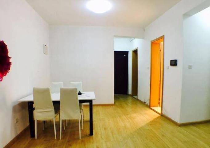 温馨家园 - Dalian - Apartment