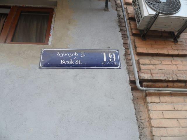apartament  on besiki  street