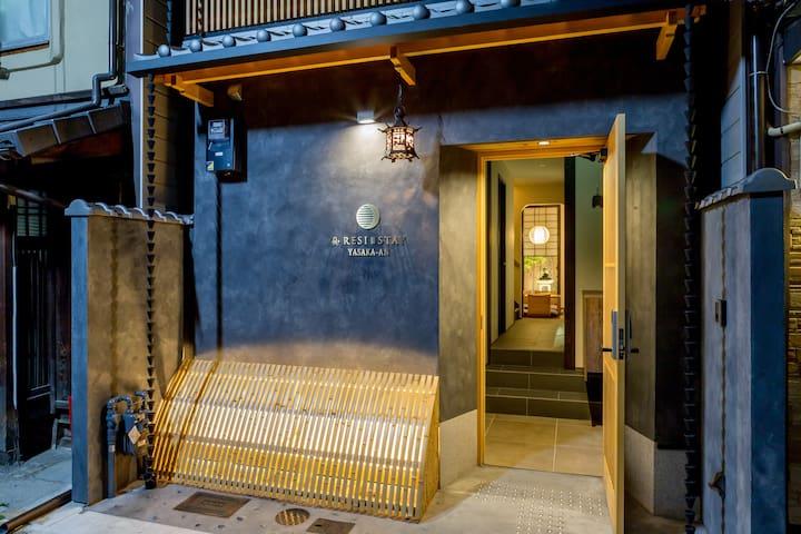 1min to Yasaka Pagoda. MAX 5ppl! Comfy house!