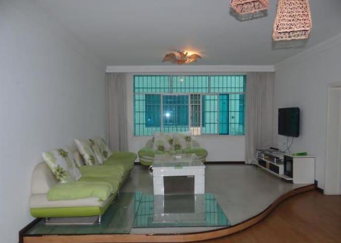 广场附近 - Liupanshui Shi - Appartement