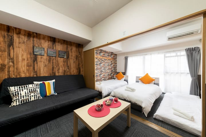 Grande Famile Shimanouchi  Condominiums 202