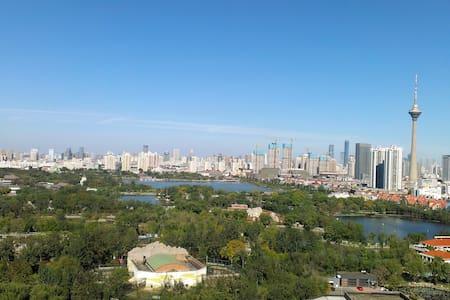 奥城商业广场酒店式公寓 - Tianjin - Huoneisto
