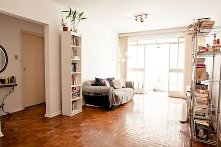 Cozy bedroom in the heart of SP  (Paulista ave) - San Paolo - Appartamento