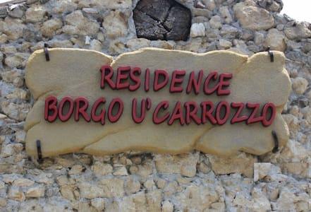 Borgo U' Carrozzo (Casa 1) - Rodì