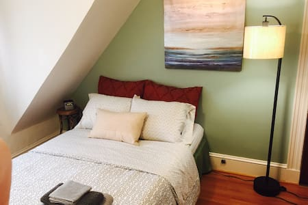 Private, small bedroom - Medford - Appartement